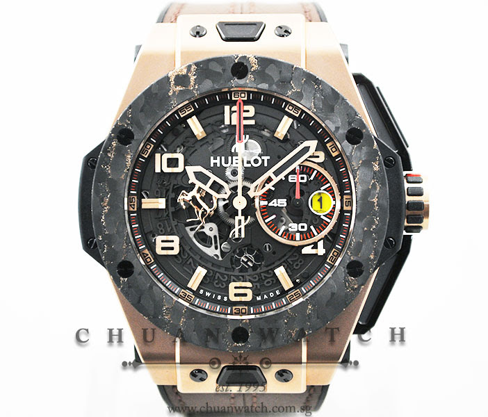 Hublot Big Bang Unico Ferrari King Gold Carbon 45mm 401.OJ.0123.VR