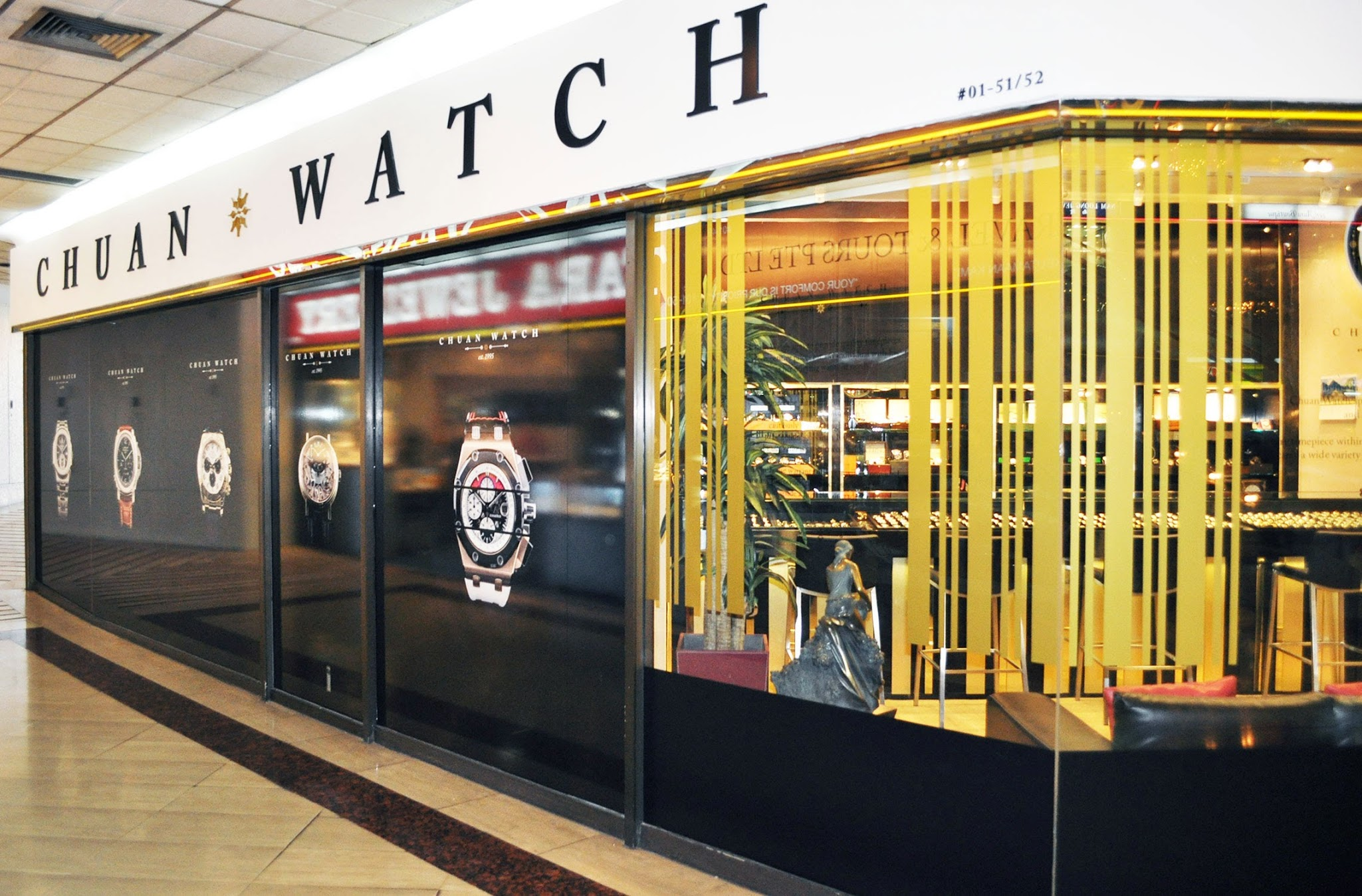 Chuan Watch Store Front